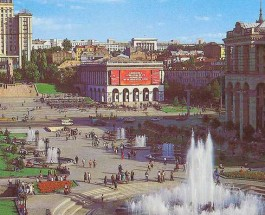 День Киева 80-х:  Бутылка водки, Булгаков и хэви-мэтал.