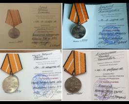 Сколько российских военных наградили за боевые действия в Украине
