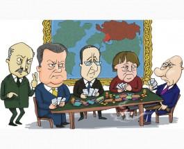 Минские переговоры являются элементом ведения войны, а не инструментом достижения мира