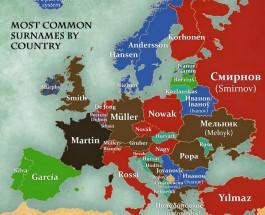 Наиболее распространенные фамилии в странах Европы
