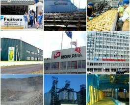 Какие новые заводы открыли в Украине