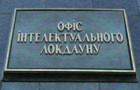 Как Офис Президента блогеров приручал
