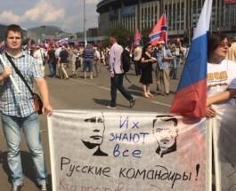 Кто будет кормить ДНР?