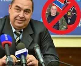 «ЛНР» подтвердила ликвидацию «Бэтмена». Мозговой, Дрёмов – следующие