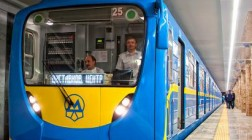 История появления киевского метро
