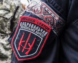 «Правый сектор» создает тактическую группу «Беларусь»