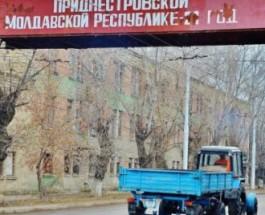 Пророссийский кандидат в президенты Молдовы обещает реинтегрировать Приднестровье