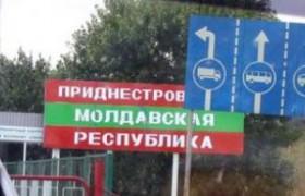 Зачем Украине «сватают» Приднестровье