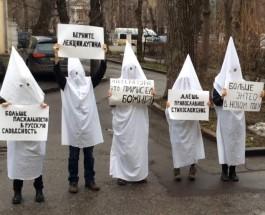 Студенты выступили против Дугина и Энтео: «За доступное просвещение, против консервативного террора!»