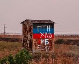 Новые слова и выражения, которые вошли в обиход украинцев за прошедших год