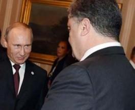 Путин заявил, что на предложение Порошенко забрать Донбасс ответил так: «Сбрендил что ли?»