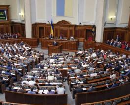 Рада одобрила закон о децентрализации в первом чтении