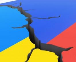 Россия готовит для Украины боснийскую ловушку?
