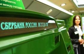 Российские банки должны уйти из Украины — глава НБУ