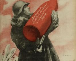 Иосиф Сталин: «Мы не ведем войны с Финляндией. Финского вопроса просто не существует»