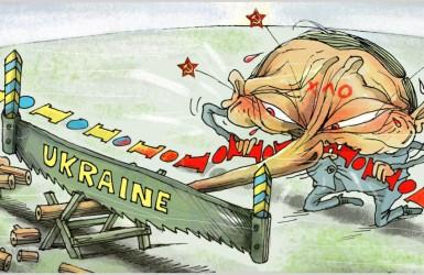 Украина как наркотик