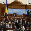 О реформах и провалах Украины