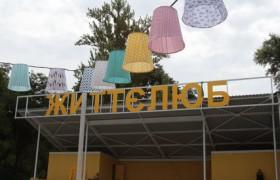 В Киеве готовится к открытию первый хаб для пенсионеров