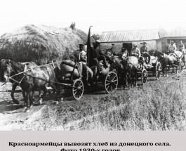Что случилось с жителями Донбасса за последние полвека