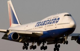 Украина продала арестованный российский Boeing