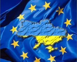 ЕС должен выполнить обещанное