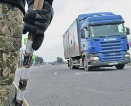 Российские фуры опять заблокированы