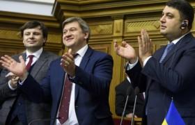 Бюджет «распила»: На каких олигархов и политиков будут горбатиться украинцы в 2018 году