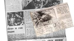 Беги или умри: О войнах «бегунов» в Кривом Роге