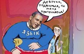 Тот, кто агитирует за русскоязычную Украину, на самом деле агитирует за Россию от Ужгорода до Владивостока
