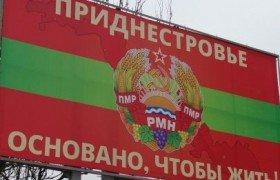Формула Приднестровья: как РФ будет пытаться «вернуть» ОРДЛО в Украину проверенным способом