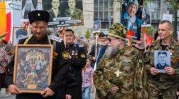 Міфи сучасної Московії