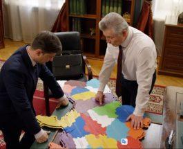 Расколоть и сшить Украину? Нет, спасибо