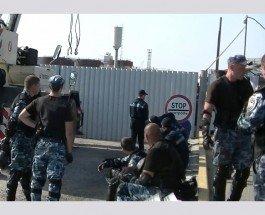 Неизвестные силовики осуществили захват территории порта «Ника-Тера»