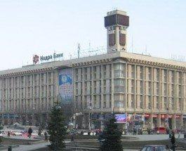 Дом профсоюзов в Киеве будет восстановлен в прежнем виде