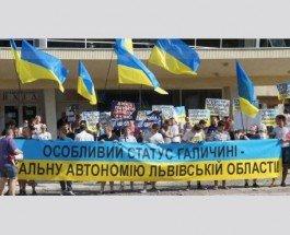 Во Львове задержали двух активистов сепаратистской организации «Галицкий ястреб»