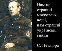 Главная наша беда – не путинское нашествие, а серость, убогость, бесталанность руководителей