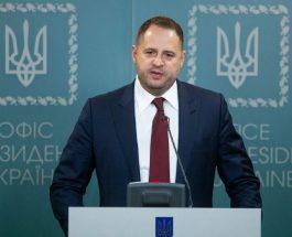 Ермак продолжает захват украинских государственных активов