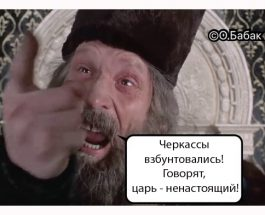 Бунт против Зеленского: «Черкассы будут сопротивляться»