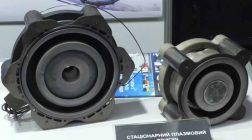 Харківське підприємство ФЕД готується до експорту іонно-плазмових двигунів