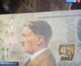 Пропагандисты Кремля утверждают, что на купюре в 1000 грн будет изображение Гитлера