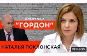 Інформаційний наступ Росії
