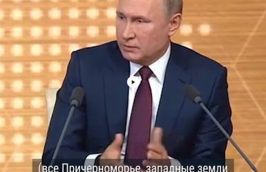 Главные путинские мифы о России