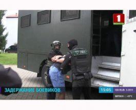 В Беларуси сорвался государственный переворот под патронатом ГРУ РФ