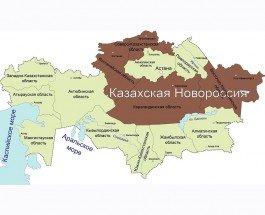 """В Казахстане анализируют возможность повторения """"украинского сценария"""""""