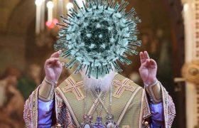 Коронавирусные диверсанты или лемминги московского патриархата