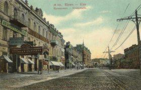 Екскурсія по Хрещатику 1913 року у віртуальній реальності