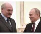 Добро пожаловать в БССР-2: «Союзные программы» и эрозия суверенитета Беларуси