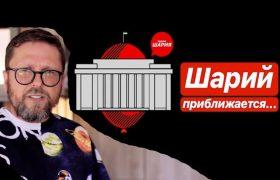 Как пророссийские силы пытаются наверстать упущенное за последние пять лет
