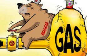 """""""Газова війна"""", яку Москва веде з Україною, перемістилася  до Європи"""