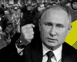 Россия и кроличья нора